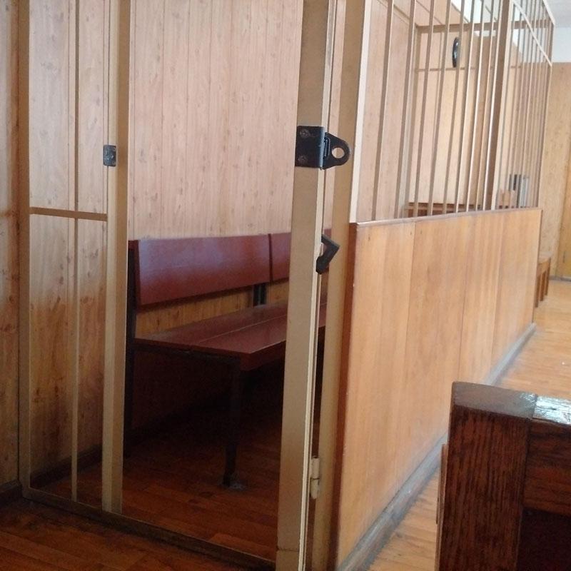 Стражная клетка в суде